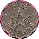 5 Pesewas – reverse