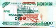 5000 Cedis – reverse