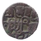Jital - Ibrahim (Lahore mint) – obverse