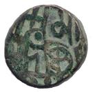 Jital - Mas'ud III (Lahore mint) – obverse