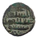 Jital - Mas'ud III (Lahore mint) – reverse