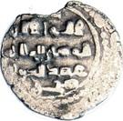 Jital - Bahram Shah (Ghazni mint) – obverse