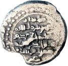 Jital - Bahram Shah (Ghazni mint) – reverse