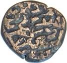 Jital - Bahram Shah (Sinjar mint) – reverse