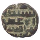 Jital - Bahram Shah (Lahore mint) – reverse