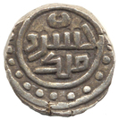Jital - Khusrau Malik (Crescent) – obverse