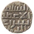 Jital - Khusrau Malik (Crescent) – reverse