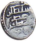 Jital - Ibrahim (Lahore mint) – reverse