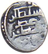 Jital - Ibrahim - 1059-1099 AD (Lahore mint) – reverse