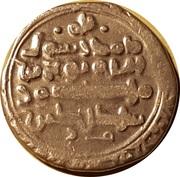 Dirham - Mahmoud b. Sebuktekin (small flan - Farwan mint) – reverse