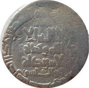 Dirham - Mahmud (Nishapur mint) – obverse