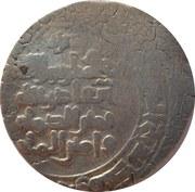Dirham - Mahmud (Nishapur mint) – reverse