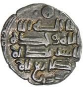 Dirham - Isma'il (small flan - Farwan mint) – obverse