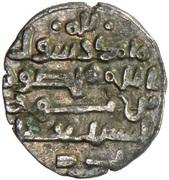 Dirham - Isma'il (small flan - Farwan mint) – reverse