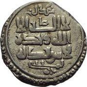 Dirham - Mahmud (Ghazni mint) – obverse
