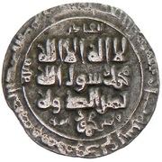 Dirham - Mahmud (bilingual type - Mahmudpur / Lahore mint) – obverse