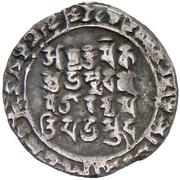 Dirham - Mahmud (bilingual type - Mahmudpur / Lahore mint) – reverse