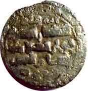 Dirham - Mas'ud III (Ghazni mint) – reverse