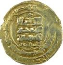 Dinar - 'Abd al-Rashid – obverse