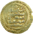 Dinar - 'Abd al-Rashid – reverse