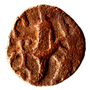 Jital  - Mawdud (Lahore mint) – reverse
