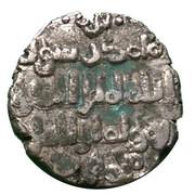 Dirham - Mahmud (Farwan mint) – reverse