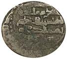 Dirham - Bahram Shah (Ghazni mint) – obverse