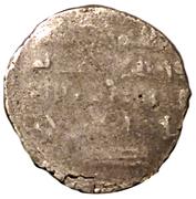 Dirham - Ibrahim - 1051-1099 AD (Ghazni mint) – obverse