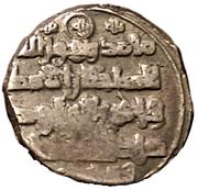 Dirham - Ibrahim (Ghazni mint) – reverse