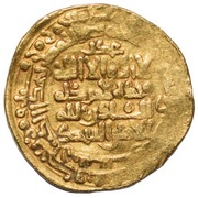 Dinar - Mahmud (Nishapur mint) – obverse