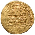 Dinar - Mahmud (Nishapur mint) – reverse
