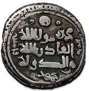 Dirham - Mahmud (Ghazna mint) – reverse