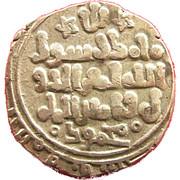 Dirham - Mahmud – reverse
