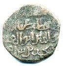 Jital - Ghiyath al-Din Muhammad (Ghorid of Ghor / Taliqan mint) – reverse