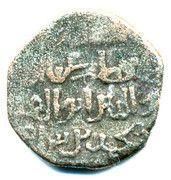 Jital - Ghiyath al-Din Muhammad - 1163-1203 AD (Ghorid of Ghor / Taliqan mint) – reverse