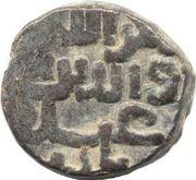 Jital - Taj al-Din Yildiz -1206-1215 AD (Ghorid of Ghazna / Kurraman mint) – reverse