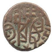 Jital - Taj al-Din Yildiz -1206-1215 AD (Ghorid of Ghazna / Lahore mint) – obverse
