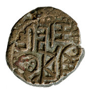 Jital - Taj al-Din Yildiz (Ghorid of Ghazna / Lahore mint) – obverse
