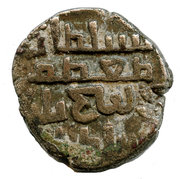 Jital - Taj al-Din Yildiz -1206-1215 AD (Ghorid of Ghazna / Lahore mint) – reverse
