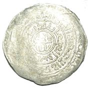 Dirham - Taj al-Din Yildiz -1206-1215 AD (Ghorid of Ghazna / Ghazna mint) – obverse