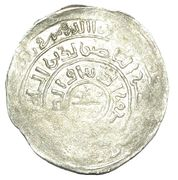 Dirham - Taj al-Din Yildiz -1206-1215 AD (Ghorid of Ghazna / Ghazna mint) – reverse