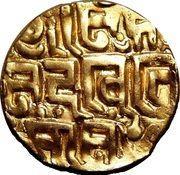 Dinar - Mu'izz al-din Muhammad b. Sam - 1193-1206 AD (Kannauj mint) – reverse