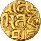 Dinar - Mu'izz al-din Muhammad b. Sam (Bayana mint) – reverse