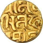Dinar - Mu'izz al-din Muhammad b. Sam - 1193-1206 AD (Bayana mint) – reverse