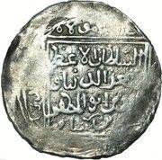 Double Dirham - Taj al -Din Yildiz Muhammad ibn Sam -1206-1215 AD (Ghorid of Ghazna / Ghazna mint) – obverse