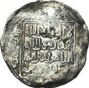 Double Dirham - Taj al -Din Yildiz Muhammad ibn Sam -1206-1215 AD (Ghorid of Ghazna / Ghazna mint) – reverse