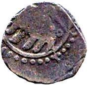 Jital - Ghiyath al-Din Muhammad - 1163-1203 AD (Ghorid of Ghor / Shafurqan mint) – obverse