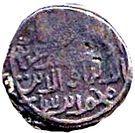 Jital - Ghiyath al-Din Muhammad (Ghorid of Ghor / Shafurqan mint) – reverse