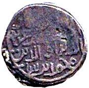 Jital - Ghiyath al-Din Muhammad - 1163-1203 AD (Ghorid of Ghor / Shafurqan mint) – reverse