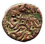 Jital - Muizz al-din Muhammad bin Sam - 1173-1206 AD (Ghorid of Ghazna / Delhi mint / mule) – obverse